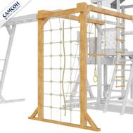 Сетка вертикальная с гимнастическими снарядами САМСОН лак сосна-венге, фото 1
